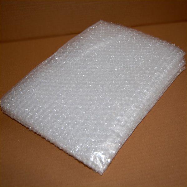 Luftpolsterbeutel ca. 200 x 300 mm 60µ 3-lagig Luftpolsterfolie Beutel